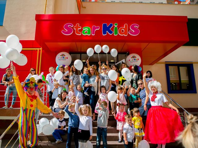 01.09.2017 – Star Kids Education & Sport Opening